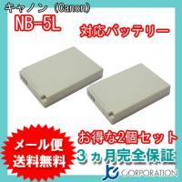 【電池タイプ】 Li-Ion 【電  圧】 3.7V(3.6V共用) 【容  量】 900mAh 【...