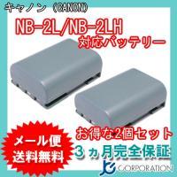 【電池タイプ】 Li-Ion 【電  圧】 7.4V 【容  量】 750mAh 【保証期間】 3ヶ...