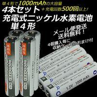 当店オリジナルブランド iieco イイエコ シリーズ  ◆お得な8本セットや16本セットも発売中!...