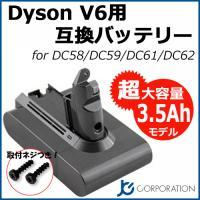 【電池タイプ】 Li-ion 【電  圧】 21.6V 【容  量】 3000mAh 【製造国】 中...