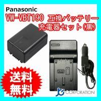 【電池タイプ】 Li-Ion 【電  圧】 3.6V 【容  量】 2500mAh 【保証期間】 3...