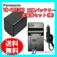 【電池タイプ】 Li-Ion 【電  圧】 3.6V 【容  量】 4500mAh 【保証期間】 3...