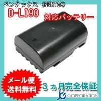 ◆お得な2個セットも発売中!  【電池タイプ】 Li-Ion 【電  圧】 7.4V(7.2V共用)...