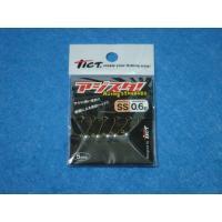 TICT アジスタ! SS-0.6g  【ゆうパケットorクリックポスト 送料190円での発送可】
