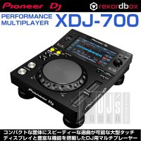 XDJ-700は多くのクラブに常設されているプロDJ/クラブ向けマルチプレーヤーPioneer CD...