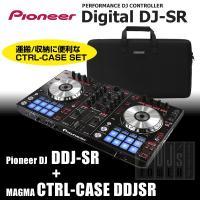 【「Serato DJ」用DJコントローラDDJ-SRの専用キャリングケースセット! 】  ●セット...
