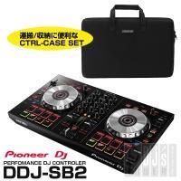 DJソフト「serato DJ intro対応」のDJコントローラー PioneerDJ DDJ-S...