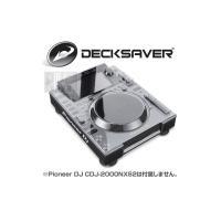 あなたの大切な機材を強固にプロテクション!  【Pioneer DJ CDJ-2000NXS2用のp...