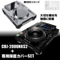 Pioneer DJ CDJ-2000NXS2と専用保護カバーのお買い得セット!   【セット内容】...