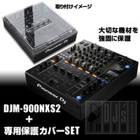 Pioneer DJの人気DJミキサーDJM-900NXS2と専用保護カバーのお買い得セット!   ...