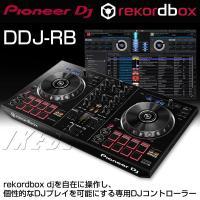 ■REKORDBOX DJを自在に操作し、個性的なDJプレイを可能にする専用DJコントローラー   ...