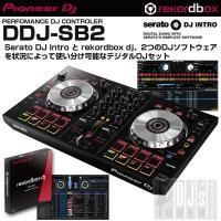 DJソフト「serato DJ intro対応」のDJコントローラー Pioneer DJ DDJ-...