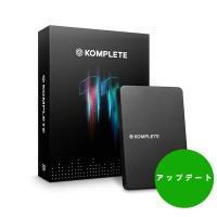 ■KOMPLETE 11 アップデート版  ※このアップデートはKOMPLETE 2〜10のユーザー...