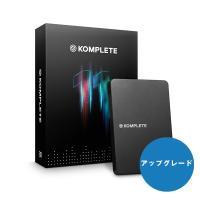 ■KOMPLETE 11 アップグレード版  ※本アップグレードは、KOMPLETE 11 SELE...