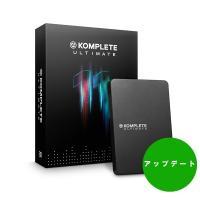 KOMPLETE 11 ULTIMATE アップデート版  ※このアップデートは KOMPLETE ...