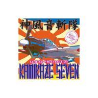 """即完売となった「KAMIKAZE SEVEN」がホワイト盤にて限定再リリース!  DJ $hin """"..."""