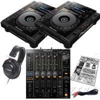 『高音質DJミキサーDJM-850を組み合わせたMIX向きオールパイオニア DJ SET!』  【セ...
