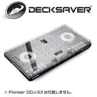 Pioneer DDJ-SX、Pioneer DDJ-SX2専用の保護用カバーです。防弾ガラスでも採...