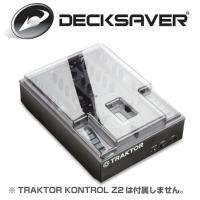 Native Instruments TRAKTOR KONTROL Z2専用の保護用カバーです。防...