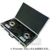 Pioneer DDJ-SX専用ハードケース!  Pioneerの人気DJコントローラ「Pionee...