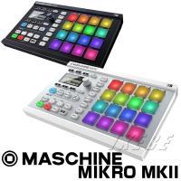 MASCHINE MIKROがMK2に進化!ブラック・ホワイトカラーの2色で新登場! MASCHIN...