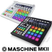 MASCHINEがMK2に進化!ブラック・ホワイトカラーの2色で新登場! このインストゥルメントは非...