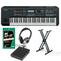 ■YAMAHA『MOXF 6』と便利なアクセサリーのセット!  MOTIF XFのサウンドエンジンを...