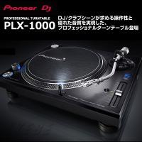 DJ/Clubシーンが求める操作性と優れた音質を実現したプロフェッショナルターンテーブル登場!  【...