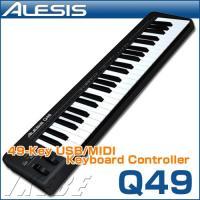 音楽ソフトウエアやMIDIハードウエア・デバイスをコントロールするための49鍵のキーボード・コントロ...
