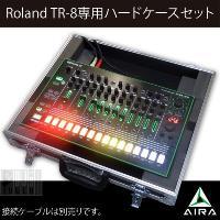 TR-808/TR-909の後継リズムマシンRoland TR-8と専用ハードケースセット!    ...
