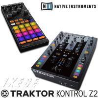 TRAKTOR KONTROL Z2、KONTROL F1とF1専用ケースのお得セット!  TRAK...