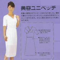 ご覧頂きありがとうございます。  装道 美容ユニペッチ M 装いの道 和装下着の定番アウトレット 4...