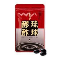 沖縄のもろみ酢(醪酢)が優れているのは、一般の酢に含まれるクエン酸が微量なのに対し、もろみ酢はその量...