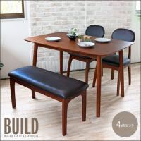 コンパクト且つモダンでオシャレなダイニングテーブルセットです。  ■サイズ(単位cm) <テーブル>...