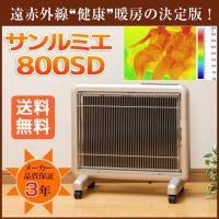 サイズ:幅49×奥行23.6×高さ45cm 約6kg コード長2.5m 電源AC100V・消費電力=...