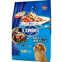 日本ペットフード コンボ ドッグ 角切りビーフ・野菜ブレンド 920g