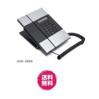 ヤコブ・イェンセン電話機 デザイン家電デンマーク テレフォンン お洒落 インテリアB&Oのデザインを...