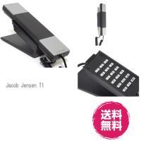 ヤコブ・イェンセン  T1電話機機能が生みだす美しいスタイル デンマークの高級家電ブランドBang&...