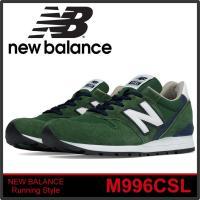 【NEWBALANCE ニューバランス】   m996csl    商品コメント  1982年に発表...