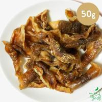 人が食しているレベルの食材にこだわり、国産の神戸ポークの豚喉軟骨を乾燥処理してそのまま仕上げました。...
