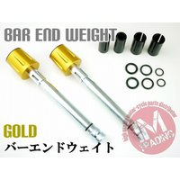 ●22.2mmハンドル用のバーエンドウェイト ●高品質なアルミ削りだし ●重量は200gで若干の調整...