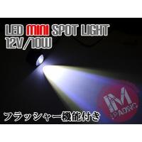 ●10Wの高輝度LEDを採用したフォグライト2個セット  ●オフ車からストリート系までよく似合います...