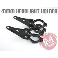 41パイ用ヘッドライト ステー ホルダー ブラック