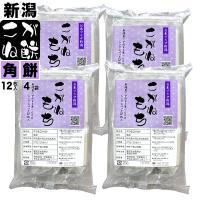 お米プラザ新潟のこがね餅は新潟産もち米の最高峰である水稲こがねもち米を100%使用しております。こが...