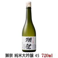 獺祭 純米大吟醸 45 720ml だっさい45