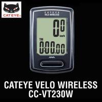 ワイヤレスコンピューターCC-VT230Wは自転車に取り付ける歩数計ことスピードメーター。自転車に取...