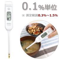 デジタル塩分計EN-901は味噌汁やスープなど汁物の塩分濃度を簡単にチェックできる電子塩分計です。 ...