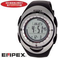 腕時計型電子高度計「フィールドメッセCX」FG-5907は高度計のほかに気圧・温度・コンパスがついて...