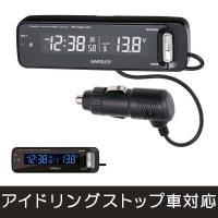 ボルテージメータークロックFizz-1027は電波時計と電圧がわかります。  【電圧計の特徴】 ・ア...