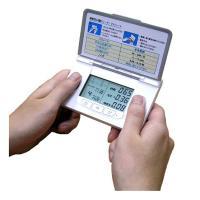 携帯型心電計「リード・マイハート」は左右の電極に親指を25秒間乗せるだけで、心電図の記録、重要3項目...